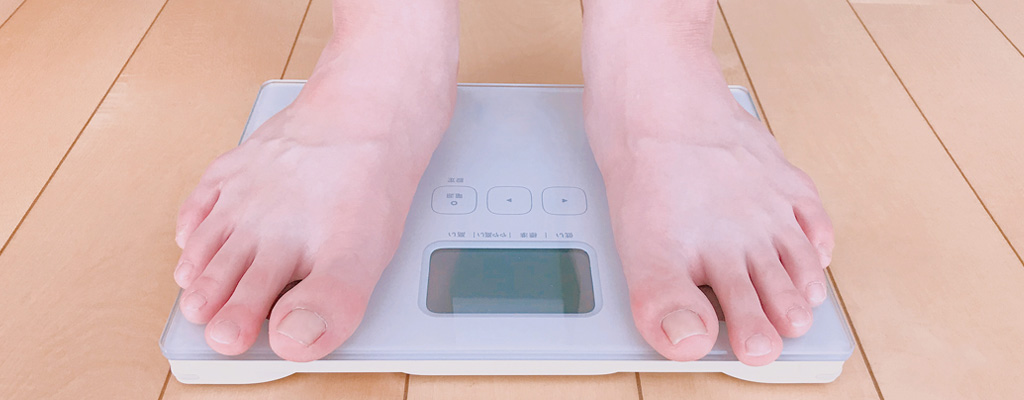 体重はいつ測ると、一番本当の体重?測るのに最適のタイミングは?